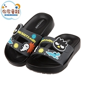 《布布童鞋》酷企鵝好朋友黑色兒童超輕量拖鞋(15~20公分) [ C1F451D ]