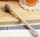 蜂蜜棒 蜂蜜匙 蜂蜜杓 蜂蜜攪拌棒