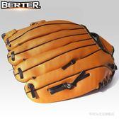 投手棒球手套 11.5英寸 兒童少年男女子成人全款 BS21559『科炫3C』