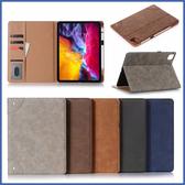 蘋果 iPad 12.9 2020 復古書本平板套 平板皮套 插卡 支架 平板保護套