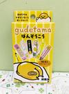 【震撼精品百貨】蛋黃哥Gudetama~Sanrio 蛋黃哥可愛圖案OK蹦(盒裝)-蛋黃哥黃#25814