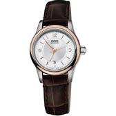 ORIS 豪利時 Classic 古典系列品味時尚機械女錶-玫瑰金圈/28.5mm 0156176504331-0751410