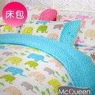 【McQueen‧麥皇后】《花栗象》精梳棉雙人床包三件組