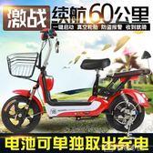 電瓶車成人電動車48V新款電動自行車小型雙人電車可取出電池七夕特惠下殺igo