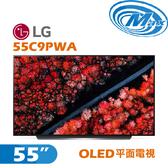 《麥士音響》 LG樂金 55吋 OLED電視 55C9P