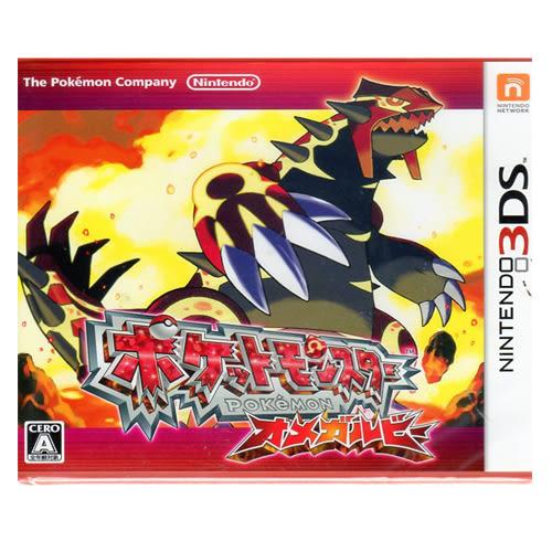 3DS《神奇寶貝 終極紅寶石 》日版(日規機專用)