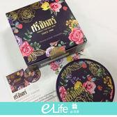 【快速出貨】Srichand Powder 泰國老字號細緻蜜粉 美妝 泰國  蜜粉  【e-Life】
