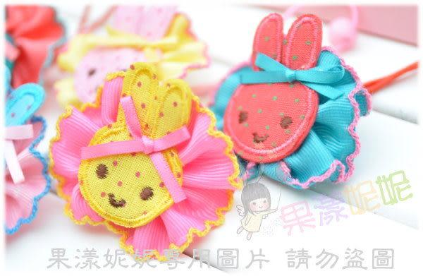 果漾妮妮 兔子貼布款 兒童髮飾 髮繩 馬尾髮束-【O20304】