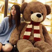 泰迪熊公仔1.6熊貓抱抱熊毛絨玩具布娃娃1.8米大熊生日禮物送女友
