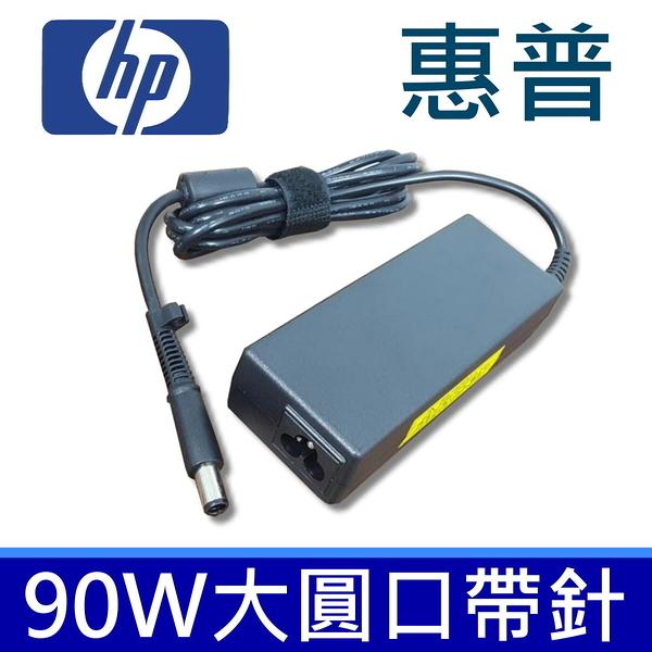 惠普 HP 90W 原廠規格 變壓器 ProBook 4420s  6465b 6470b 6475b 6540b 6545b 6550b 6555 6560b 6565b 6570b 440G0 440G1 440G2
