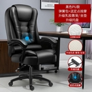 電腦椅 辦公椅家用舒適久坐書桌轉椅電腦椅子靠背可躺商務座椅【八折搶購】