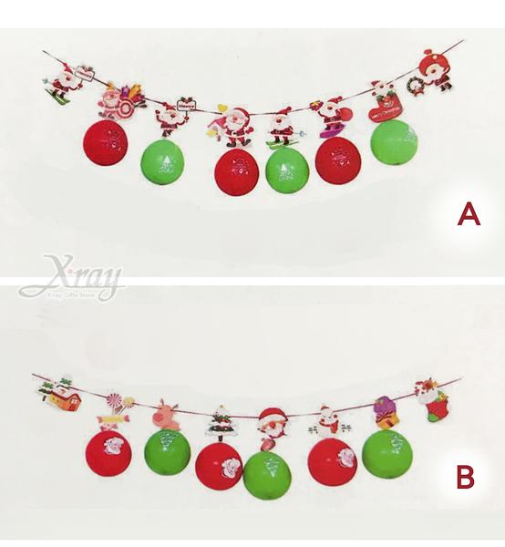 節慶王【X283611】3m聖誕老人+氣球彩旗(2款),聖誕節/櫥窗/會場佈置/紙串/壁貼/布旗/