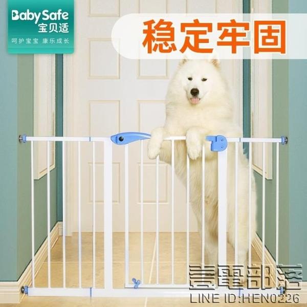寵物圍欄  狗柵欄寵物圍欄 安全門室內泰迪狗欄桿隔離防護門大小型犬門欄