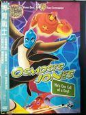 影音專賣店-U02-055-正版DVD-動畫【捍胃戰士 紙盒裝】-