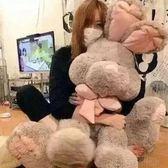 公仔 毛絨玩具美國兔子娃娃可愛睡覺抱枕大號邦尼兔萌玩偶女孩韓國 城市科技DF
