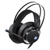 電腦游戲耳機7.1聲道頭戴式耳麥絕地求生吃雞電競帶麥網吧