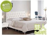 床頭片【YUDA】伊果 5尺 晶鑽 雙人床架 / 床底組 (床頭片+床底) J9M 660-1