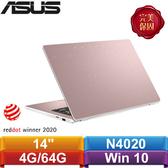 ASUS華碩 E410MA-0121PN4020 14吋輕薄小筆電 玫瑰金
