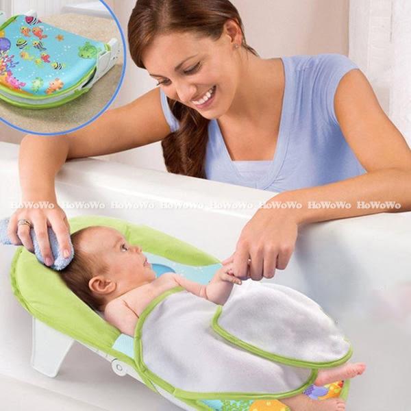 寶寶沐浴床 可折疊式嬰幼澡盆 折疊式嬰兒洗澡椅 LS8031 好娃娃