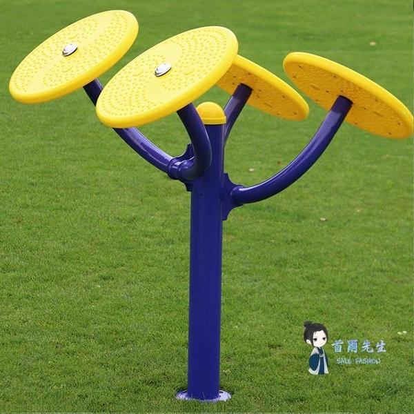公園健身器材 室外健身器材太極輪肩關節訓練器廣場小區太極揉推器戶外健身路徑T 4款