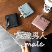 新款簡約真皮迷你短款超薄皮夾韓版SMY5499【極致男人】