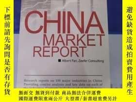 二手書博民逛書店CHINA罕見MARKET REPORT (外資中國行-中國市場