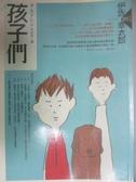 【書寶二手書T8/一般小說_KNA】孩子們_伊坂幸太郎