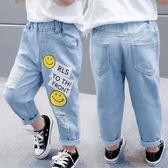 男童牛仔褲春秋款寶寶破洞長褲1-3歲5兒童褲子秋季潮童裝【跨年交換禮物降價】