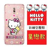 【Hello Kitty】Samsung Galaxy J7+ /J7 Plus C710 彩繪空壓手機殼