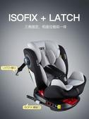 安全座椅 安全座椅汽車用0-4-3-12歲寶寶嬰兒車載簡易便攜式旋轉坐椅 莎瓦迪卡