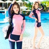 【優選】防曬游泳衣連體水母浮潛服沖浪分體泳裝套裝