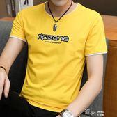 男士短袖t恤夏裝潮流體桖純棉打底衫男裝青少年半袖學生上衣服丅 道禾生活館