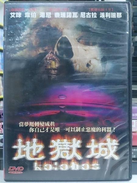 挖寶二手片-Y120-068-正版DVD-電影【地獄城】-艾咪韋伯 湯尼泰瑞諾瓦(直購價)