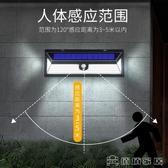 (快速)戶外燈 太陽能燈戶外庭院燈家用路燈新農村防水超亮別墅照明LED感應壁燈