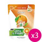 橘子工坊濃縮洗衣精補充包-制菌力1500MLX3