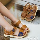 男童涼鞋 新款韓版夏季真皮兒童涼鞋男孩中大童軟底寶寶沙灘鞋 唯伊時尚