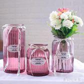 花瓶 【三件套】玻璃透明花瓶水培綠蘿植物客廳擺件 BF6602『寶貝兒童裝』
