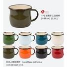 【速捷戶外】Emalia Olkusz 5658301 波蘭 手工馬克曲線琺瑯杯 350ml (卡綠)