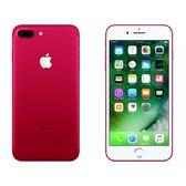 APPLE iPhone 7 plus 5.5吋 128G~現貨