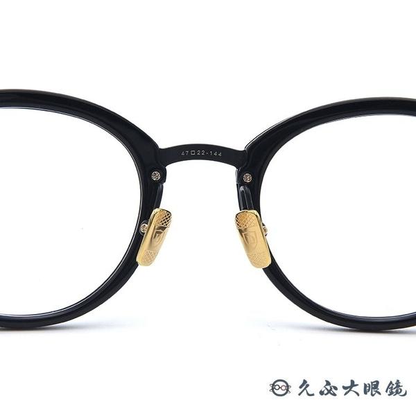DITA 頂級眼鏡品牌 EDMONT (霧黑) 純鈦 圓框 近視眼鏡 久必大眼鏡