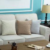 抱枕沙發純色棉麻靠墊套床頭靠背不含芯長方形辦公室客廳北歐靠枕igo『潮流世家』