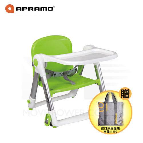 英國Apramo Flippa可攜式兩用兒童餐椅