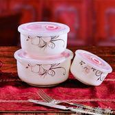 便當盒 陶瓷保鮮碗三件套保鮮盒陶瓷碗飯盒便當盒密封保鮮盒帶蓋碗 綠光森林