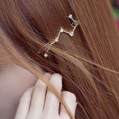 髮夾 歐美 飾品 日韓 星星 星座 水鑽 邊夾 頭飾 氣質 夢幻 造型 甜美 高雅 唯美 典雅