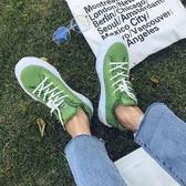 帆布鞋夏季綠色帆布鞋男潮流低筒學生鞋子男潮鞋韓版透氣百搭港風男板鞋 雲朵走走
