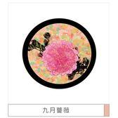 上羽繪惣 UEBA ESOU  9月乳油木果脂護手霜-H0009 薔薇