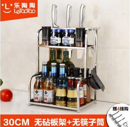 不鏽鋼廚房置物架收納架2層儲物架壁挂廚具用品調味品廚房調料架9(主圖款)
