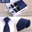 男士領帶 正裝商務黑色8cm條紋領帶新郎結婚【快速出貨八折搶購】