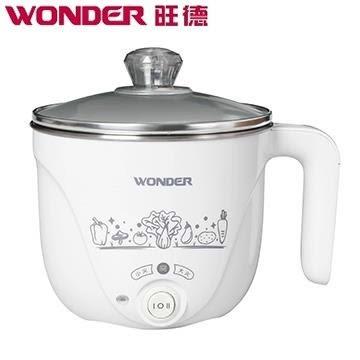 24小時出貨* 旺德 小電鍋 WONDER WH-K41 雙層防燙多功能美食鍋 個人家電必備 單身貴族小家電