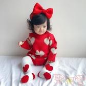 聖誕衣服嬰幼兒愛心針織連體衣純棉長袖哈衣【聚可愛】